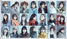 【オリコン年間】乃木坂46が躍進 安室奈美恵に次ぐ100億円超えで年間売上2位