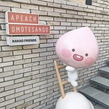 韓国より日本初上陸!APEACHがコンセプトのお店が表参道に2店舗同時オープン♡