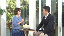 浅田美代子語る樹木希林さんとの45年 不動産購入時に世話も…交流秘話