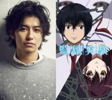 武田航平、アニメ声優に初挑戦 『監獄実験』主人公役でいじめの首謀者へ復讐