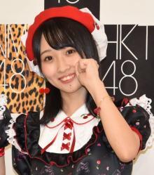 """HKT48""""じゃんけん女王""""松田祐実、突然の活動辞退 指原莉乃「やり場のない憤り」"""