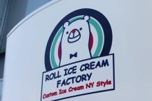 ロールアイスクリームファクトリーが京都にOPEN!老舗和菓子店とコラボした限定メニューもお目見え♩
