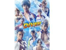 期間限定!アニメイトでBlu-ray&DVDを買ってオリジナル特典をGET