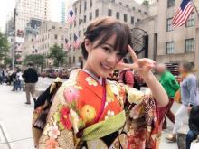 生田絵梨花、NY五番街で魅せる華やか振り袖姿解禁 年賀状デザインも公開