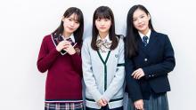 ヤングシナリオ大賞受賞作『ココア』ドラマ化!3人の美少女が競演