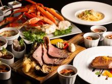 期間限定!「蟹&牛肉」の贅沢コースをホテルで堪能