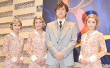 山口祐一郎、妻3人が入れ替わりに「芝居でよかった…」平野綾、乃木坂46桜井玲香らと共演