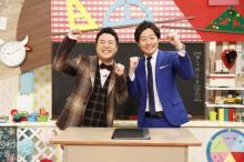 和牛、関西で初冠レギュラーに喜び「こんな光栄なことはない」 中高生の青春を応援