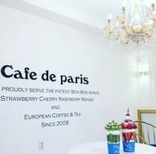 ボンボンパフェ発祥の人気カフェ♡韓国発「カフェ ド パリ」が日本初上陸、六本木ヒルズに2月OPEN!