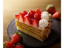 旬の「紅ほっぺ」苺を使ったコージーコーナーのケーキ3品