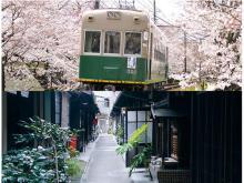 そうだ、京都に住もう!京都府の移住フェアが秋葉原で開催