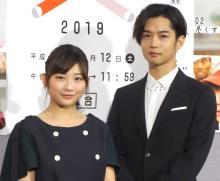 千葉雄大「もっと幅広い役を」&伊藤沙莉「やったことがないことを」 新年の抱負