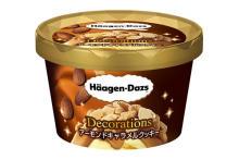 ハーゲンダッツ デコレーションズに新作登場♡「アーモンドキャラメルクッキー」と「抹茶チーズクッキー」