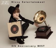 """Nissy、自身初ベストに""""500分超え""""映像 ジャケ写&収録内容公開"""