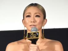 倖田來未、レディー・ガガの初主演作に涙 スターの苦労語る「大切なものは何なのか…」