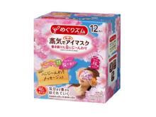 幸せ呼ぶ桜の香りの「蒸気でホットアイマスク」数量限定発売