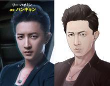 漫画『JADE』×映画『サイバー・ミッション』コラボ漫画公開