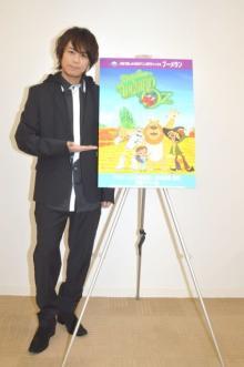 浪川大輔、ハンドボール打ち込んだ青春を回顧「いろいろなことの土台に」