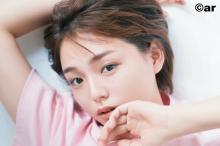 篠崎愛、スキンケア特集のモデル起用 澄みきった美肌をたっぷり披露