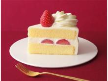 コージーコーナー人気NO.1のショートケーキがリニューアル