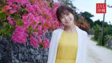 """宇野実彩子、WEBムービーで主演 """"父に感謝の思いを""""「贈りたい言葉を並べました」"""