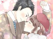 星座別・O型男子が好きなキスは?