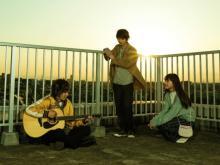 横浜流星×清原果耶×飯島寛騎 オリジナルアレンジで「愛唄」を熱唱