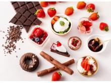 苺とショコラを一緒に堪能!上品で可愛いアフタヌーンティー