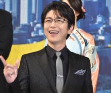 及川光博、「切符の買い方わからない」 サラリーマンに向いてない出演者に挙げられる