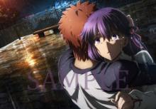 劇場版『Fate』2週目来場者特典はクリアポスターファイル 士郎が桜を抱きしめるシーンなど全3種
