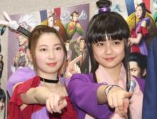 大矢真那「SKEはガツガツ」 乃木坂46中村麗乃とグループ色の違い語る