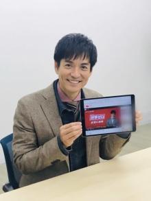 沢村一樹、記憶力を診断する動画に大苦戦も、やれば「いい脳トレになる」