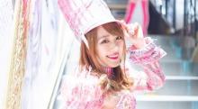 名古屋で「ダンスの先生」をしていた女の子が夜の六本木で働くことになった理由