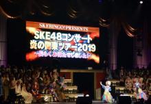 SKE48、2月末から関東ツアー決定 卒業間近の松村香織「出たいから残る」