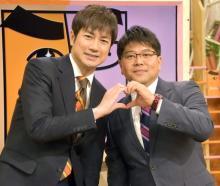 羽鳥慎一、初ローカルレギュラー 福岡で月1番組スタート「最終目標は移住!」
