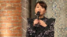 世代を超える名曲カラオケ開催!保田圭の熱唱に、石橋貴明は感動するのか