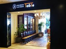 パン好きさんはマストチェック!メゾンカイザー初のダイニングレストランが渋谷ヒカリエにOPEN♩