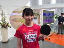 卓球・早田ひな選手、「東京オリンピックに向けた大切な1年」と意気込み