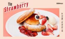 ビブリオテークの苺フェアがスタート♡プリン×パンケーキのハイブリットに苺が5倍になるサイコロチャンスも♩