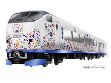 関空特急「はるか」にハローキティデザインが登場!
