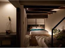 築50年高級一棟貸し京町家の宿「季楽 京都 本町」オープン
