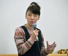 太田光代、タイタン学校業の勝算語る 開校からの手応えと今後の展望