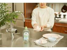 フロッシュからベビー向けほ乳びん・食器洗い洗剤が新登場!