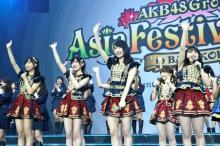 AKB48アジア7グループが初共演「本当に幸せな一日」