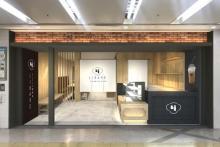 イタリア×日本が融合!新感覚のティラミス専門店が大阪ホワイティうめだに2月1日OPEN♩