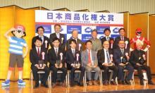 『日本商品化権大賞』各部門賞にプリキュア、銀魂、安室奈美恵… ビジネス施策を表彰