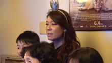 純烈・小田井の紅白出場に密着!妻LiLiCoは夫の晴れ舞台に義母の手を握り感涙