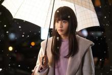 志尊淳、『ハケン占い師アタル』で女装姿披露 杉咲花も絶賛「誰よりもキュート」