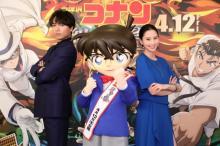 山崎育三郎&河北麻友子、劇場版『コナン』ゲスト声優に決定 英語のセリフに「ホッ」