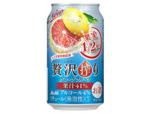 果実感&果汁感がさらにUP!「アサヒ贅沢搾り」リニューアル